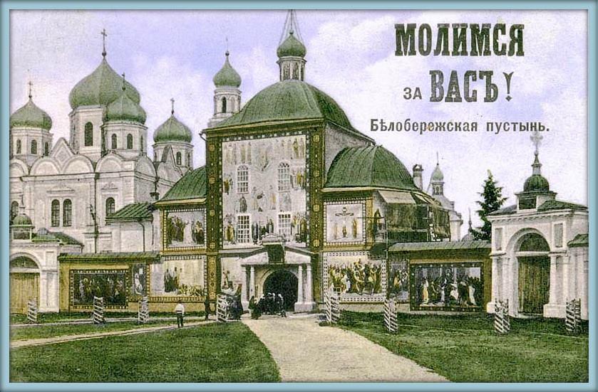 Альбом-МОЛИМСЯ ЗА ВАСЪ_001