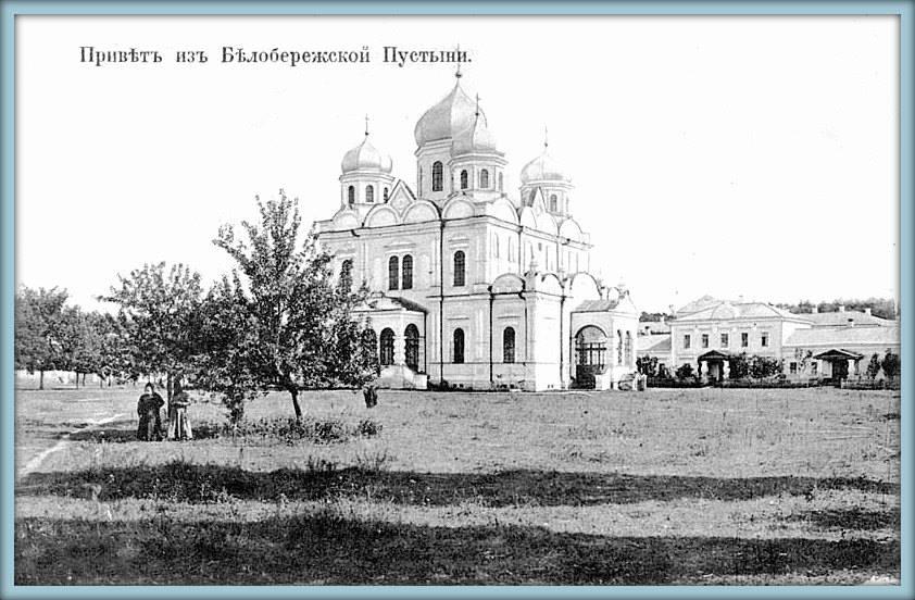 Альбом-МОЛИМСЯ ЗА ВАСЪ_010