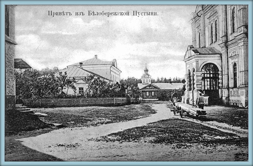 Альбом-МОЛИМСЯ ЗА ВАСЪ_025