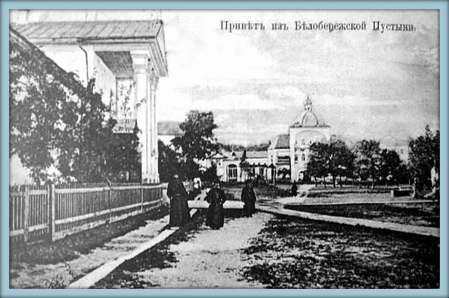 Альбом-МОЛИМСЯ ЗА ВАСЪ_028