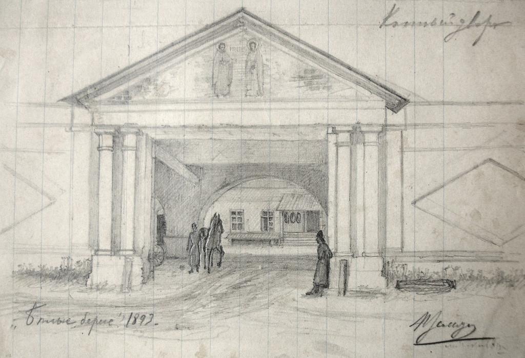konnyj-dvor-v-beloberezhskoj-pustyni-xudozhnik-p-zamyatin-1893-god