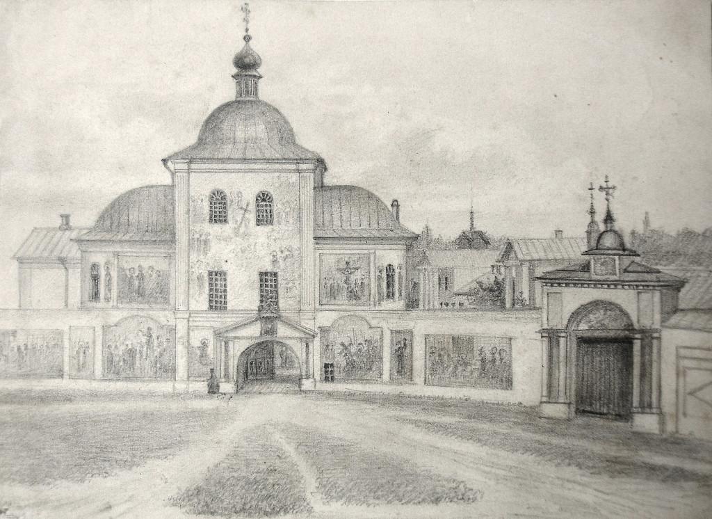 obshhij-vid-i-svyatye-vorota-beloberezhskoj-pustyni-xudozhnik-p-zamyatin-1893-god